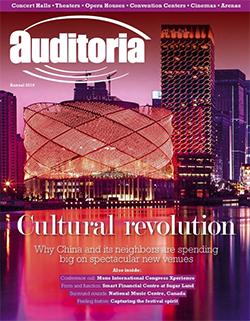 Auditoria Magazine 2016